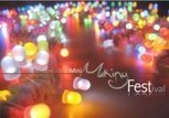 Event: Ramadan mini Making Festival Fab Lab Egypt | Facebook | FabLabs & Open Design | Scoop.it