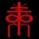 Nazi Satanism is Bullshit!   traditional church of satan   Scoop.it