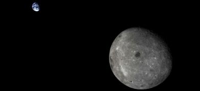 La Terre et la Lune photographiée par une sonde chinoise | Science Actualités | Scoop.it