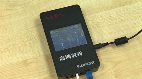 Vorinstallierte Spionagesoftware auf China-Smartphones | Donate - Profit | Scoop.it