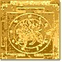 Buy Sri Durga Yantra For Prosperity | Happy Birthday Priyanka | Scoop.it