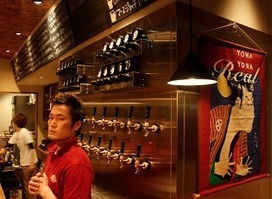 Les Coureurs des Boires: Comment percer les mystères brassicoles du Japon   Belgian beer consumption: France-Japan   Scoop.it