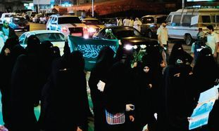 Sectarian rifts erupt again in Saudi Arabia | Coveting Freedom | Scoop.it