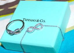 Tiffany Infinity Ring | Ring Ideas | Scoop.it