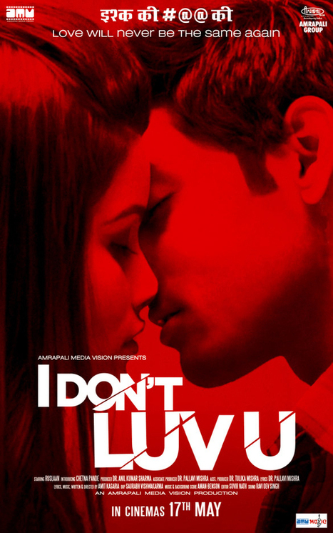 I Don't Luv U 2013 Full DVD Hindi Movie Free Download ~ Movies For Free | rani | Scoop.it