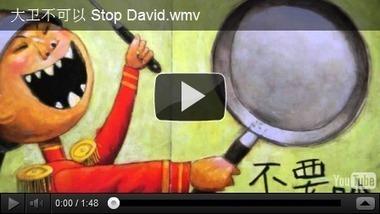 我想认领大卫。Wǒ xiǎng rèn lǐng dà wèi.   Chinese Mandarin Learner   Scoop.it