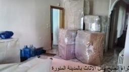 نقل عفش بالمدينة المنورة - ثراء الخليج - 0534838744 | شركة ثراء الخليج | Scoop.it