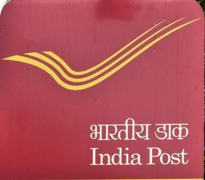 Post Bank of India: a missed opportunity for UPA-II | Information updates from K. N. Raj Library | Scoop.it