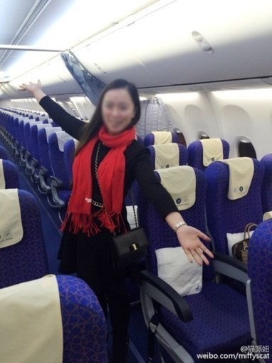 Seule passagère à bord d'un avion en Chine | Wuhan, Hubei | Scoop.it