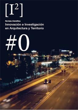 Convocatoria para revista [I2] Innovación e Investigación en ... | photography in mexico | Scoop.it