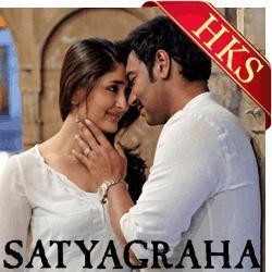 New Karaoke Song - Raske Bhare Tore Nain - MP3- Satyagraha | keshav | Scoop.it
