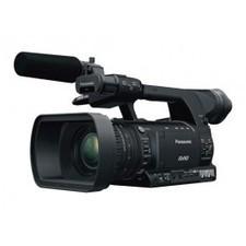 Buy Panasonic AG-HPX250 P2 Handheld Camcorder | Electronic Bazaar AU | Digital-Camera | Scoop.it