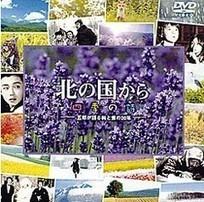 韓国ドラマDVD、韓国映画DVD | 韓国ドラマDVD、韓国映画DVD | Scoop.it
