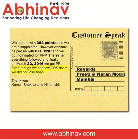 Abhinav Outsourcing Pvt. Ltd. Directory of Complaints & Reviews | Abhinav Outsourcing Pvt Ltd Reviews | Scoop.it