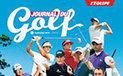 Le Journal du Golf s'installe au Maroc - Le Point | actualité golf - golf des vigiers | Scoop.it