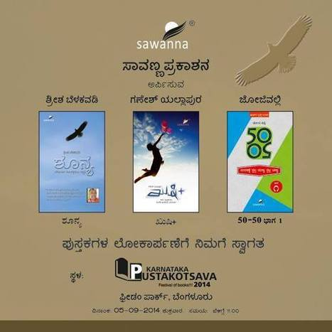 Book Release | Freedom Park #bangalore | South Social Stage : #Bangalore | Scoop.it