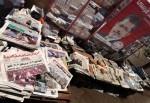 Egypte : la presse indépendante proteste contre les Frères musulmans   Égypt-actus   Scoop.it