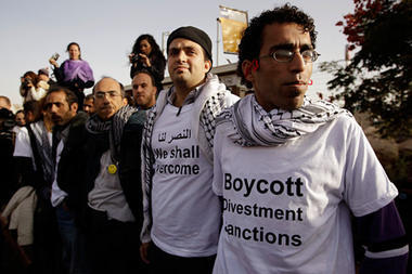Palestinian 'freedom riders' board Israeli buses in protest | Coveting Freedom | Scoop.it
