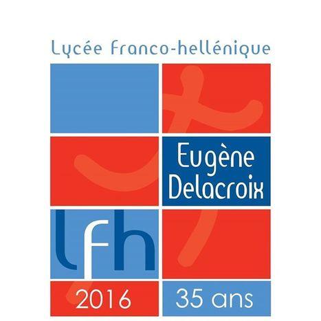 Θέσεις εργασίας για τη νέα σχολική χρονιά - Postes de recrutes locaux au LFHED à pourvoir pour la rentrée 2016 | Lycée Franco-Hellénique Eugène Delacroix | TA NEA TOY LFH | Scoop.it