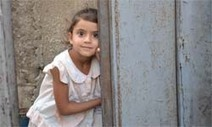 Supporting Children and Youth in the Gaza Strip | Occupied Palestine | Scoop.it