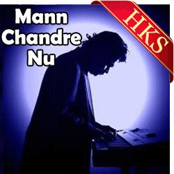 Mann Chandre Nu Raas Na Aave - MP3   Punjabi Karaoke   Scoop.it