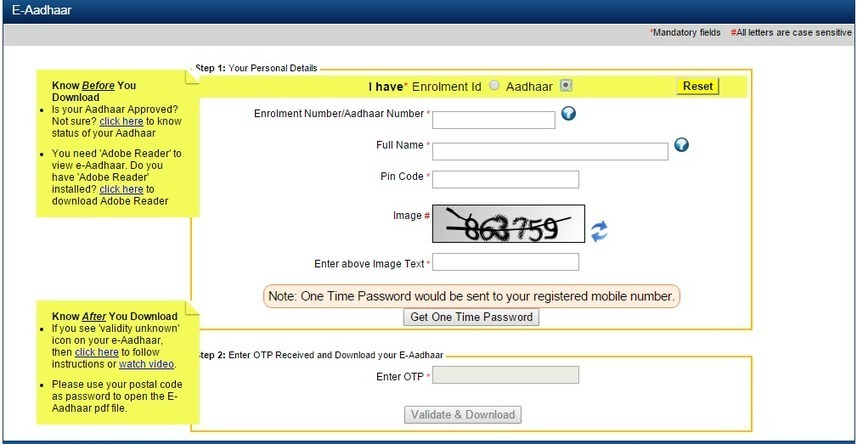 Download E Aadhar Card by Enrolment/Aadhaar No