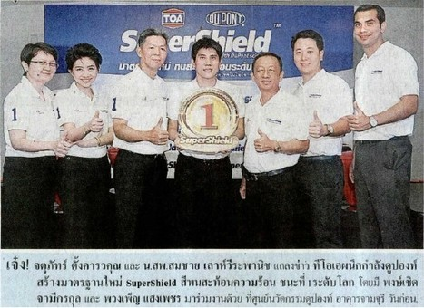 TOA-DuPont collaboration for Super Shield™ launch | DuPont ASEAN | Scoop.it