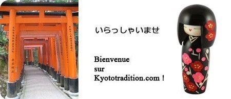 Artisanat japonais envoyé directement du Japon - Kyototradition | Kyototradition - Artisanat traditionnel japonais | Scoop.it