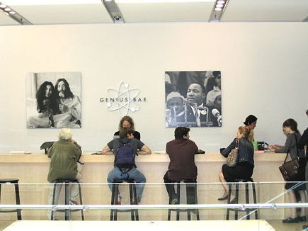 What a concept: The ultimate brick-and-mortar experience | Digital Retail | Scoop.it