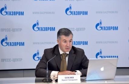 В2013 году «Газпром» повысил уровень газификации России до65,3%   abakanradio   Scoop.it