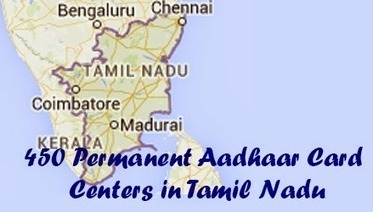 450 Permanent Aadhaar Card Enrollment Centers in Tamil Nadu | e-Aadhaar Card | Complete Entertainment Package Reality TV Shows, Gossips About Bollywood Celebrity, TV, Bigg Boss Reality Shows, Daily Soaps www.tv-duniya.blogspot.com | Scoop.it