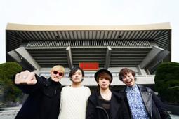 Desvelados los grupos que interpretarán el opening y el ending de Dragon Ball Super | Noticias Anime [es] | Scoop.it