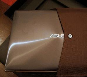 Daftar Harga Laptop Asus Terbaru 2013 | ratuharga | Scoop.it