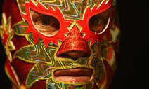 """HowStuffWorks """"How Mexican Wrestling Works"""" 