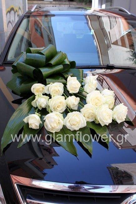 Γάμος στον Άγιο Νικόλαο Λαγυνών | gamos | Scoop.it