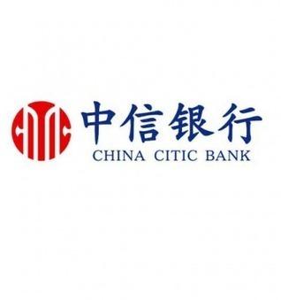 CITIC Telecom plans to invest in Macau | glObserver Global Economics | glObserver Asia | Scoop.it
