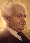 GOP Candidates Wear the Jewish Kippah | David Ben-Gurion | Scoop.it