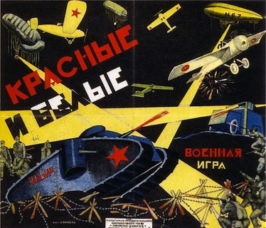 Soviet board-games, 1920-1938   Tabletop Games for Learning   Scoop.it