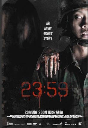 23:59 DVD Full Subtitulado 2011 | Descargas Juegos y Peliculas | Scoop.it