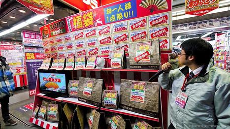 Fukubukuro, lucky bag : la pochette surprise à la japonaise ! | Infos Japon | Blog Tout le Japon : site sur le Japon, la Mode Japonaise et la cuisine | Cuisine du MondeJuju | Scoop.it