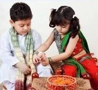 Raksha Bandhan Quotes for Brother | Raksha Bandhan | Raksha Bandhan | Scoop.it