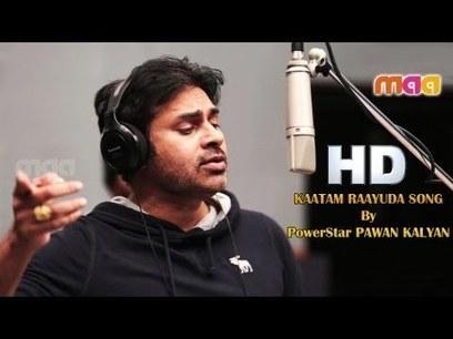 Pawan Kalyan Latest News Updates-Upcoming Movies Release Details   magbula   Scoop.it