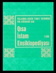 """Abridged Dictionary of Islam"" published in Baku - Ahlul Bayt News Agency - abna.ir   translation and interpretation   Scoop.it"