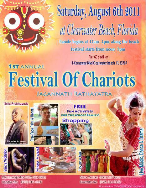 Dandavats » Blog Archive » Clearwater Beach Ratha Yatra Festival ...   clearwater   Scoop.it
