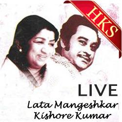 Shayad Meri Shaadi Ka Khayal (Live Version) - MP3 | Hindikaraokeshop - Buy Indian Music and Hindi Song | Scoop.it