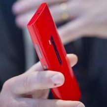 Nokia onthult metalen Lumia-smartphone | Mobile Photo Amsterdam | Scoop.it