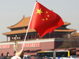 Borrowed Dollars Reported to Be Pouring Into China | World Economies | Scoop.it