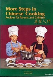 More Steps in Chinese Cooking : Recipes for Parents and Children (repost) | My best recipes! | Scoop.it