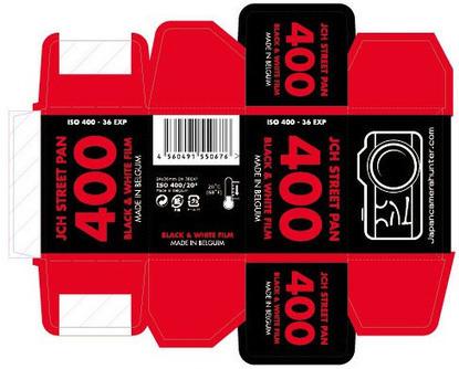 JCH StreetPan 400 is Surveillance Film Reborn for Street Photographers   L'actualité de l'argentique   Scoop.it