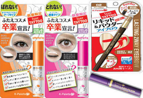 Beauty Box: Get 'kawaii' eyes with K-Palette's Mega Cute Double Eyelid Glue - Philippine Star | Japanese Beauty Products | Scoop.it